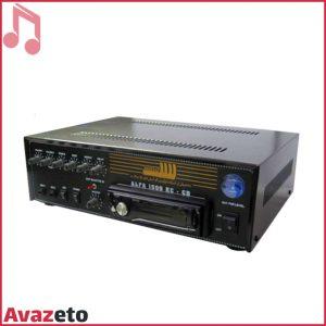 آمپلی فایر آلفا نواساز NAVASAZ Alpha 1500 CD