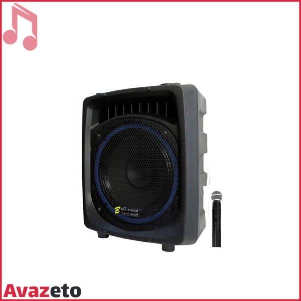 Barin 12200 Wireless