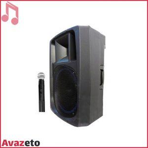 Barin 3695 Wireless