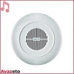 Ceiling Speaker InterM APT-03R