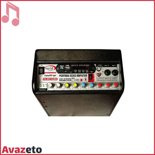 Navid PA-M614B Bluetooth