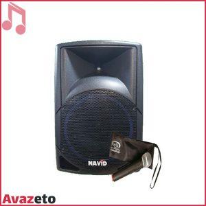 Navid PA-M812UB Wireless