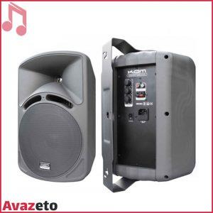 Speaker JBL T-58