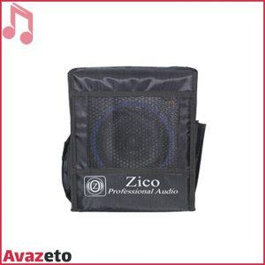 Zico Z-16 Wireline