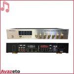 Ampli Fier PHOENIX-4120BU