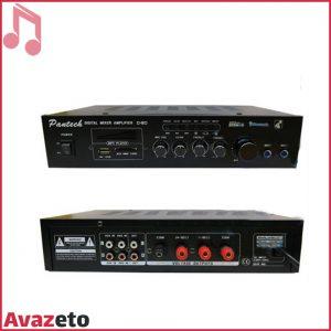 Ampli Fier Phoenix-550BU