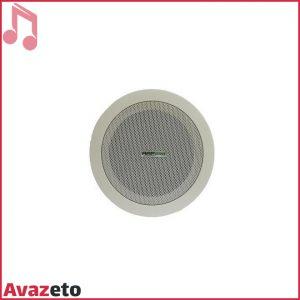 Ceiling Speaker Aap Pro 22H