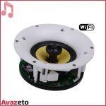 Ceiling Speaker CB8100-WIFI