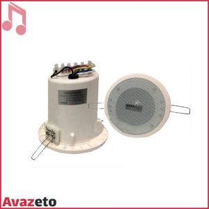 Ceiling Speaker Dyna Pro-HSR123