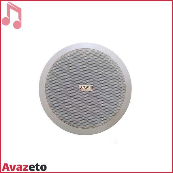 Ceiling Speaker JTR JM-606