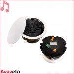 Ceiling Speaker PHOENIX- PH420A