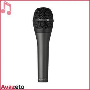 Microphone BeyerDynamic TG-V71d