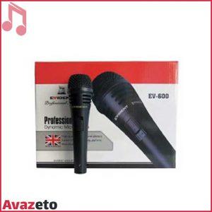 Microphone EVIDENT V600