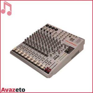 Mixer EchoChang-AM442D