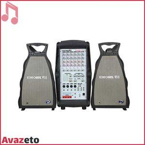Power Mixer EchoChang ROADGEAR 260