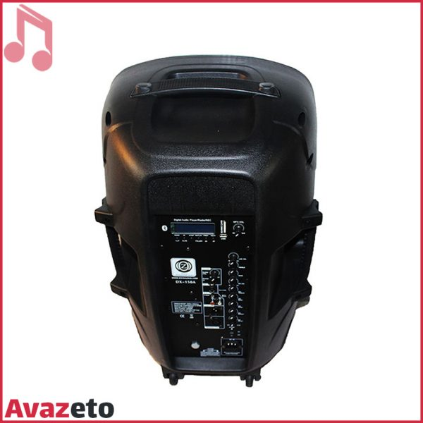 بلندگو اکتیو زیکو Zico DX-150A