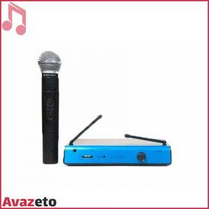 Microphone Chairman HH-221