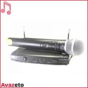 Microphone Chairman PG-101H