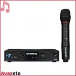 Microphone Echochang HF PR 700 M