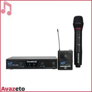 Microphone Echochang HF PR 750 MM