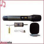 Microphone HF-S5