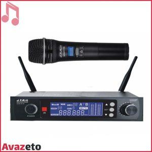 Microphone JTR UEM-91TH
