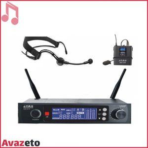 Microphone JTR UEM-991R