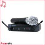 Microphone Shure PGX24 SM86