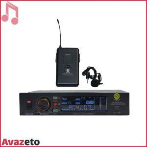 Microphone Zico TD-1C