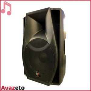 باند اکتیو دی جی DJ TYPHOON 515A