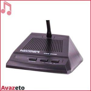 سیستم کنفرانس هایمر HYMER CDS800