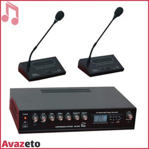 سیستم کنفرانس صامع SAME AN-67