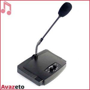میکروفن رومیزی کارول Carol MCH-600