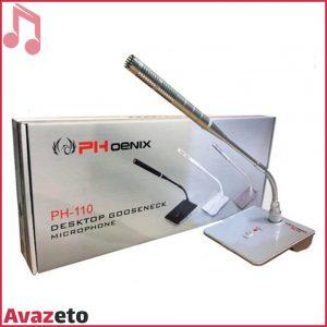 میکروفن رومیزی فونیکس Phoenix PH-110