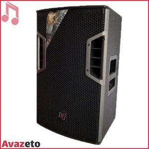 باند پسیو دی جی DJ VRX-615