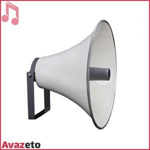 Speaker Trumpet EchoChang TH-560A